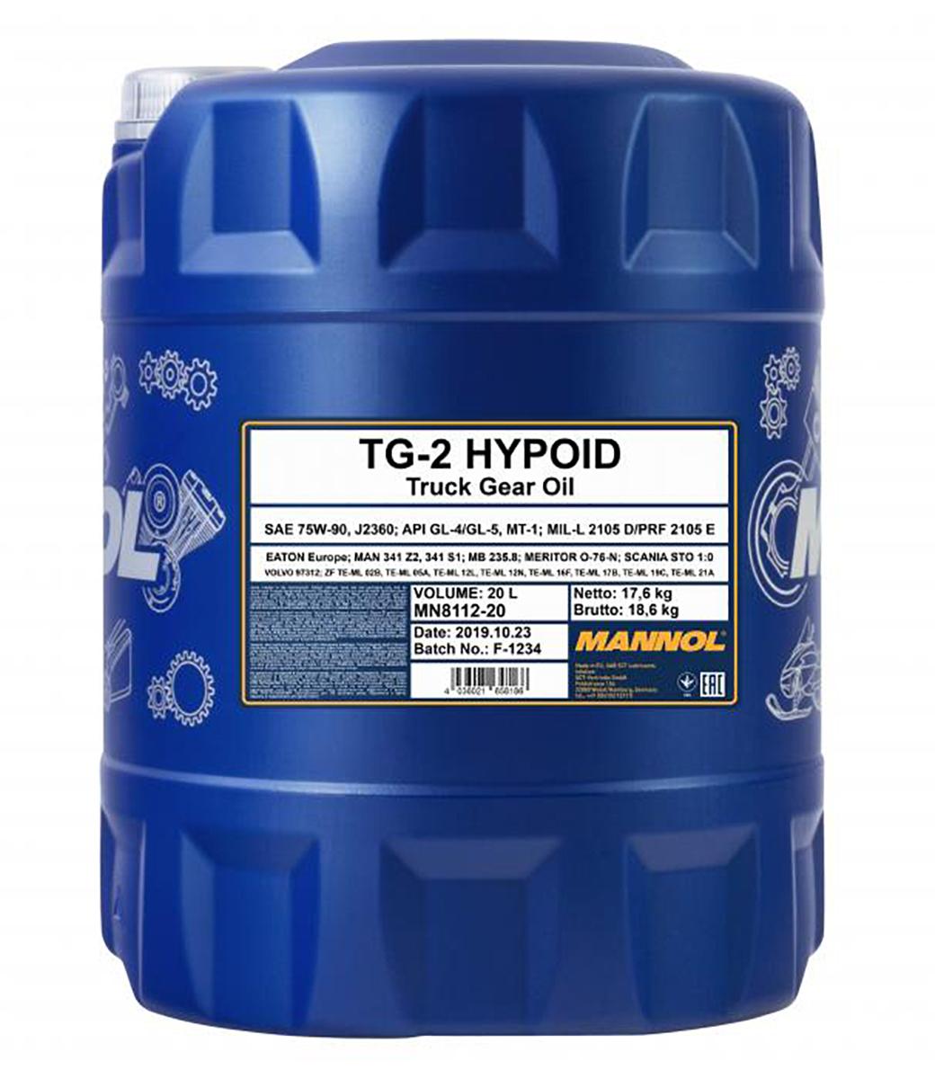 TG-2 Hypoid 75W-90