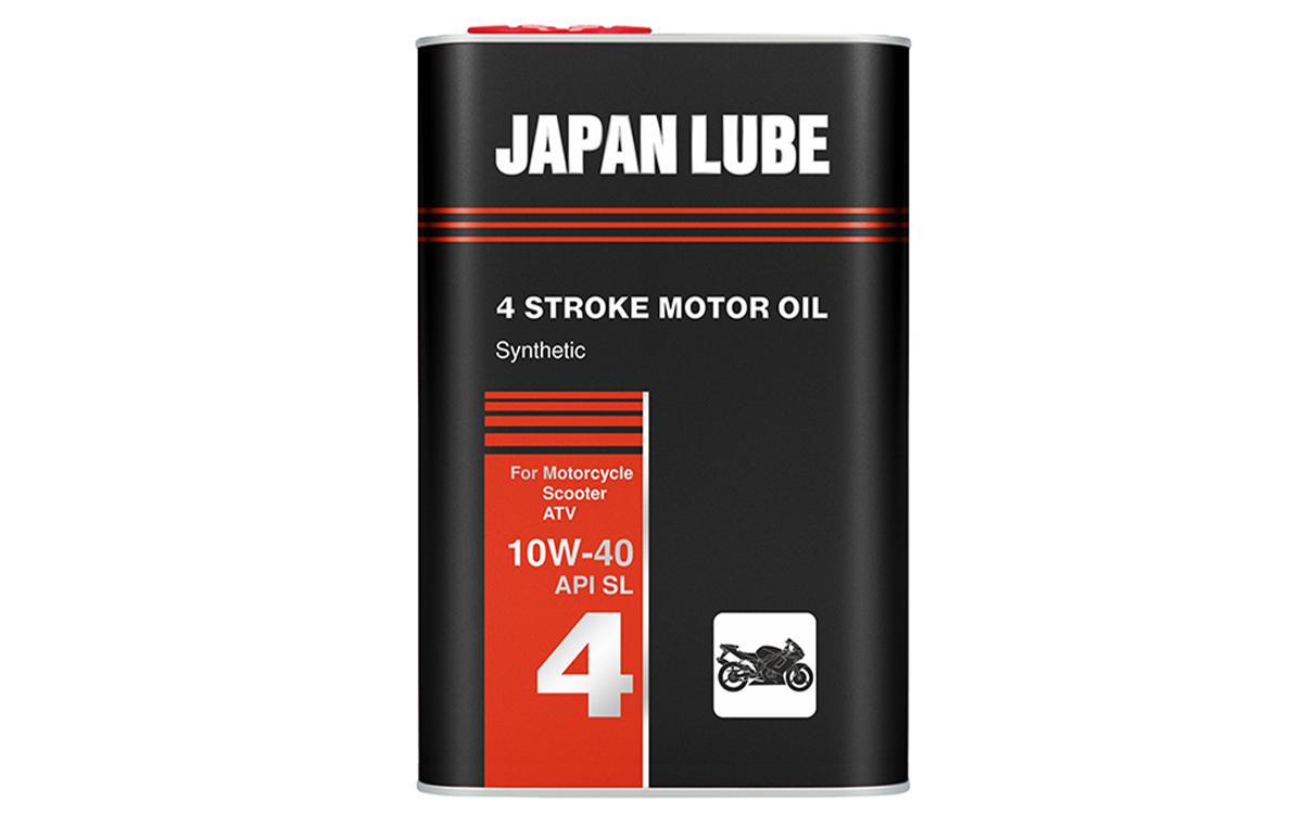 Japan lube line