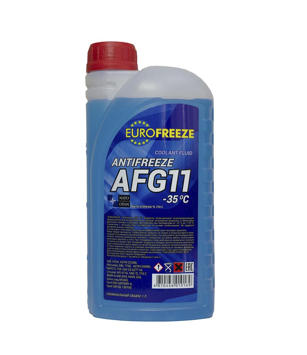 Favorit AFG 11