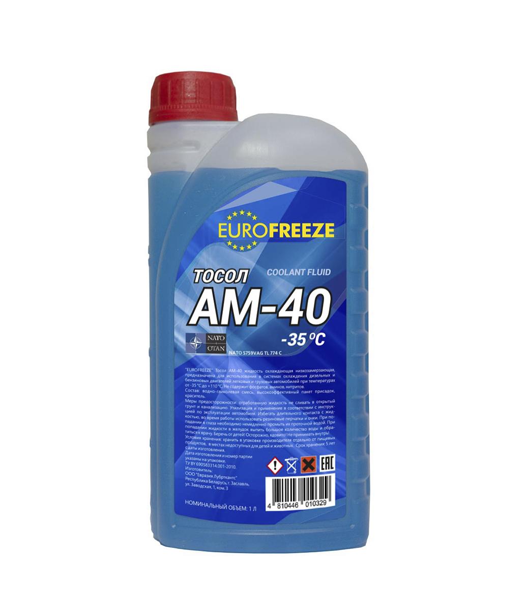 Eurofreeze Тосол АМ-40